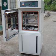 出售二手上海恒温恒湿箱上海