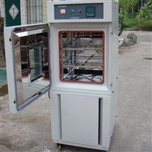 出售二手上海恒溫恒濕箱上海