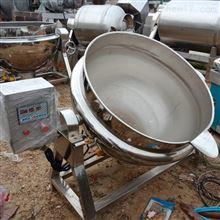 转让二手1吨电加热导热油夹层锅西安