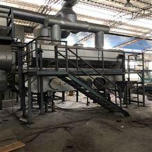 菏泽出售二手1.5米振动流化床干燥机8成新