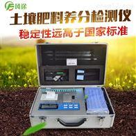 FT-TRD土壤中微量元素检测仪器