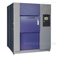 新款三槽式高低溫溫度沖擊箱