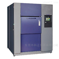 KZ-TS-50新款三槽式高低温温度冲击箱