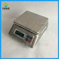 防水性能好的电子秤,3kg不锈钢桌秤