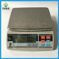 30kg/0.1g电子秤,30公斤电子天平0.1克