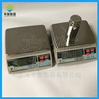 20公斤电子天平,20kg/0.1g电子秤