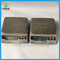 KD-HN电子天平,15kg/0.1g电子秤
