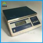 XY30MA電子秤,33kg/1g電子天平