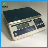 XY30MA电子秤,33kg/1g电子天平