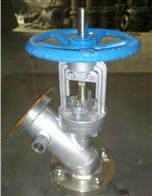 HGU45H柱塞式放料閥