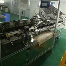 太原二手高速面膜自动充填包装机出售