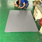 宁河1吨平台秤宝坻2吨电子秤蓟县3吨台秤
