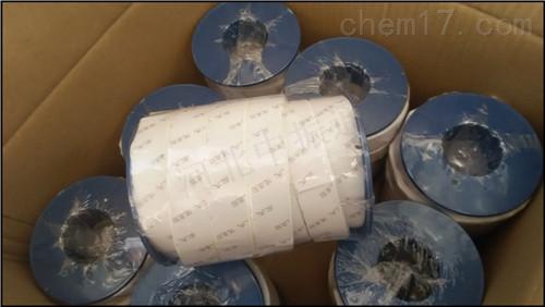 环宇长期供应汕头市四氟生料带-广州四氟生料带