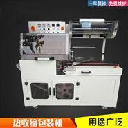 L-550封切机 纸盒挂面薄膜热切机