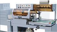 L型快速全封包裝機 多種包裝規格可定制