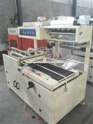 L型封切机各种型号大小尺寸