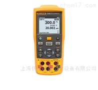 Fluke 712C美国福禄克FLUKE热电阻校准仪