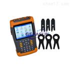 GRSPT907B-電能質量檢測儀