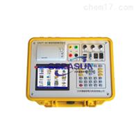 GRSPT907A便携式电能质量分析仪