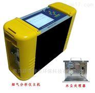 Gb3000P便携综合烟气分析仪