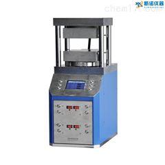 RYJ-600Z1全自動熱壓機