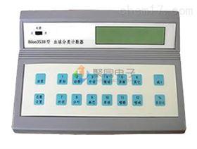 长沙血球计数器Qi3538医用血细胞计数