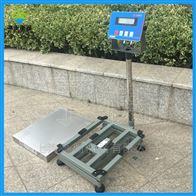 价格便宜的防爆电子台秤,200kg防爆秤
