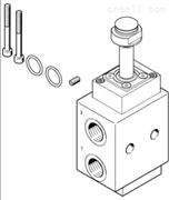 费斯托FESTO常闭单电控阀,三通阀