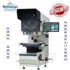 CPJ-3007Z万濠正向型测量投影仪