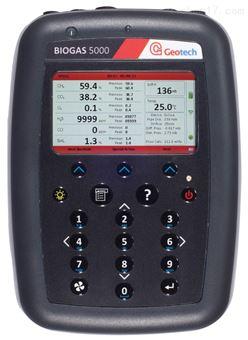BM 5K便携式沼气分析仪