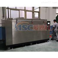 超低温液氮冷冻箱