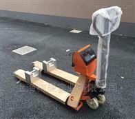 SCS-3T不锈钢防爆叉车秤油漆厂业专用液压车秤磅秤