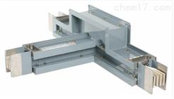 空氣式母線槽高低壓封閉