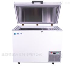 高低溫報警-150℃低溫冰箱