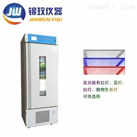 冷光源光照培养箱 厂家 上海锦玟仪器