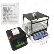 压铸铝密度当量测试仪 熔铸零件含氢量仪