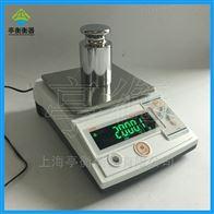 PTF-B6000电子秤,6kg/0.1g电子天平