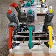 ZW32-12F/1250-25智能型真空断路器现货