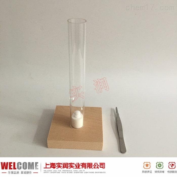 聚四氟乙烯砝码套装(20g砝码,镊子,试管)