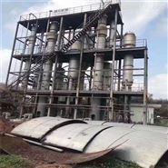 出售二手不锈钢强制循环蒸发器