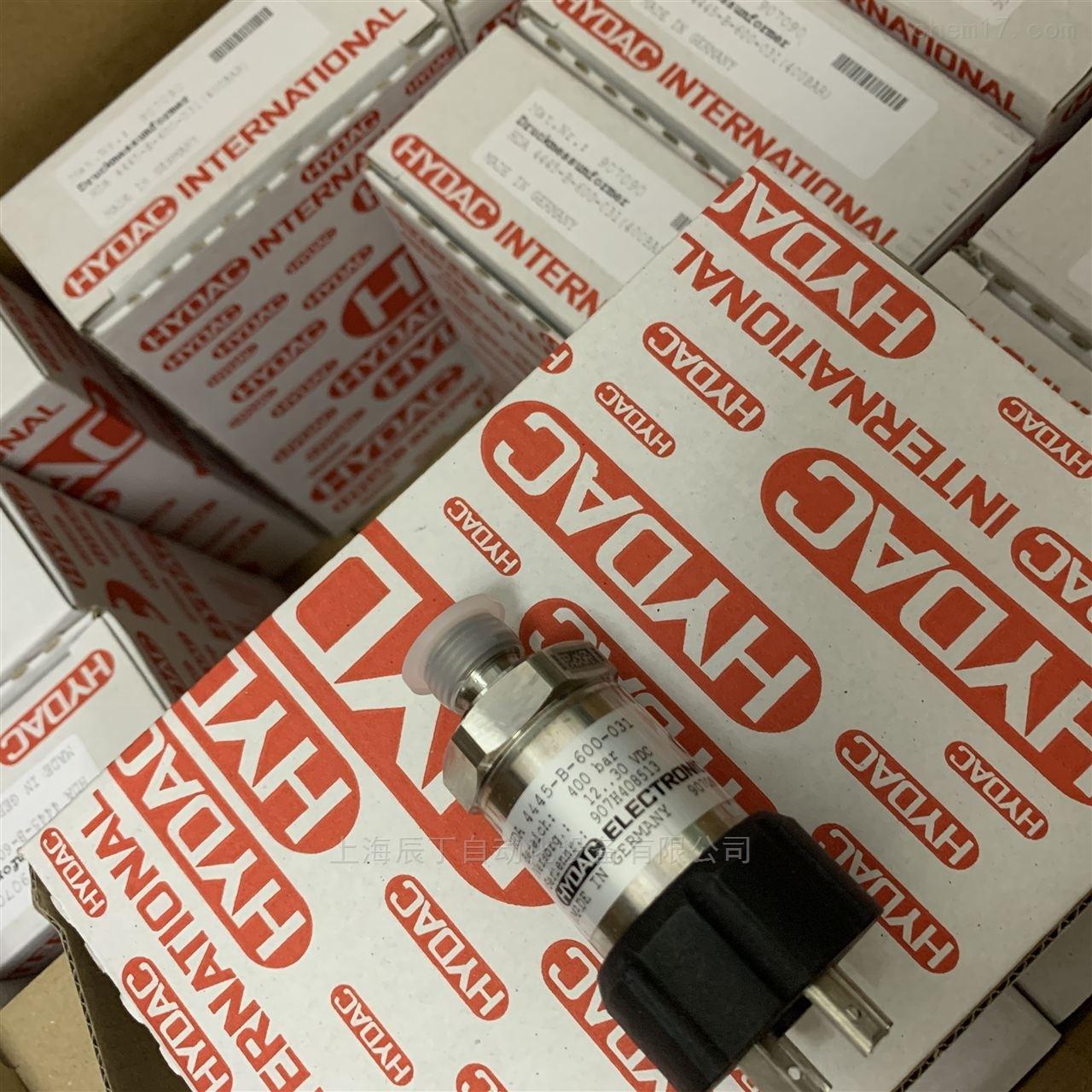 贺德克压力传感器原装进口现货供应