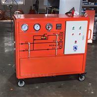 二级/三级/四级承装修试电力设备
