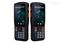 智聯天地 PDA N5