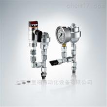 X 型哈威HAWE气动气缸连接部件伊里德代理
