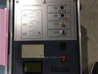 多功能-高压介质损耗测试仪