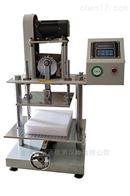 海綿反復壓縮變形試驗機