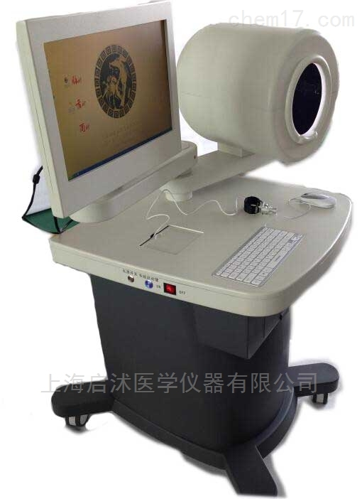 QS/ZY-I舌面脈信息檢測分析系統(中醫四診儀)
