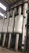 二手废水蒸发器
