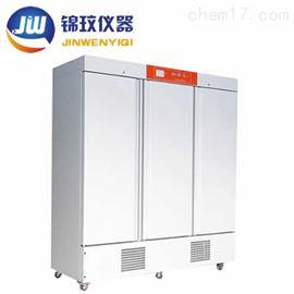 JMRC-1500C-LED三門冷光源人工氣候箱  超大容量