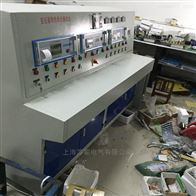 变压器特性综合测试台特价